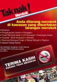 Merokok:Tak Nak Merokok