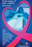 AIDS:Pameran AIDS Red Ribbon (English) 10