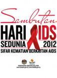 AIDS:Pameran Sambutan Hari AIDS Sedunia 2012(Banner)