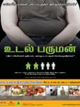 Obesiti (B.Tamil)