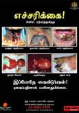 Merokok:Amaran Merokok Bergambar (B.Tamil)