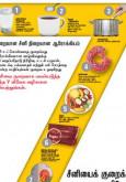 Gula:7 Langkah Bijak Kurangkan Pengambilan Gula (BT)