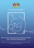 Infant:Code of Ethics For Infant Formula