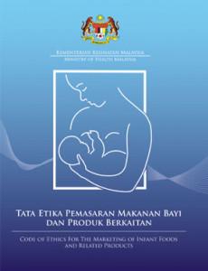 Infant:Code of Ethics For Infant Formula