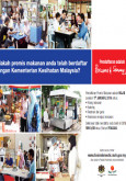 Makanan:Pendaftaran Premis Makanan (B.Malaysia)