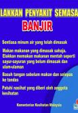 Banjir (Promo TV)