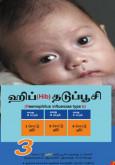 Imunisasi Hib (BT)