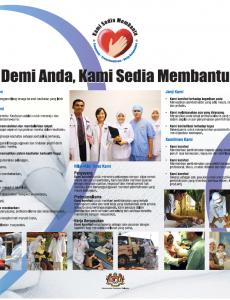 KKM:Pameran Budaya Korporat Kementerian Kesihatan Malaysia Pop up