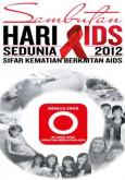 AIDS:Pameran Sambutan Hari AIDS Sedunia 2012(Bunting)