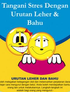 Stres:Jom Tangani Stres: JTS- Urutan leher & bahu