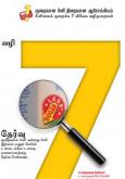Gula:7 Langkah Bijak Kurangkan Pengambilan Gula - 7 (BT)