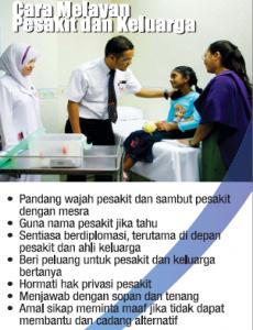 KKM:Pameran Budaya Korporat Kementerian Kesihatan Malaysia Tower 4