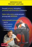 Merokok:Pameran Tak Nak 3