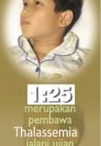 Hari Kesihatan Sedunia 2005 (3)