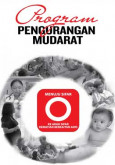 AIDS:Pameran Sambutan Hari AIDS Sedunia 2012(Penguin 1)