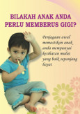 Gigi:Bilakah Anak Anda Perlu Memberus Gigi