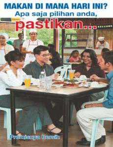 Makanan:Keselamatan Makanan (B.Malaysia)