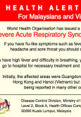 Health Alert Card