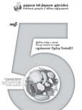 Gula:7 Langkah Bijak Kurangkan Pengambilan Gula - 5 (BT)