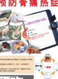 Denggi :Cegah Denggi (B. Cina)