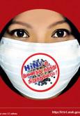 H1N1 Gelombang Kedua - Pakai Topeng Mulut Dan Hidung (B.Tamil)