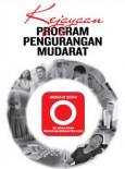 AIDS:Pameran Sambutan Hari AIDS Sedunia 2012(Penguin 3)
