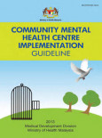 Mental Health:Community Mental Health Centre Implementation Guideline