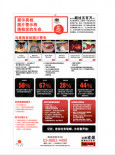 Tembakau:Hari Tanpa Tembakau (B.Cina)