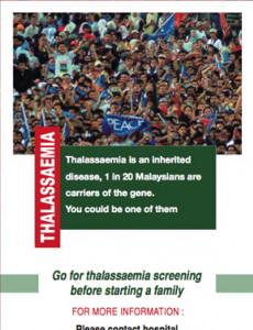 Talasemia (B.English)