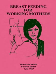 Penyusuan Susu Ibu Bagi Ibu Bekerja (English)