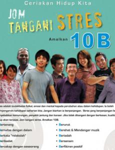 Stres:Jom Tangani Stres (Iklan Akhbar)