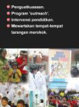 Tembakau:Pameran Hari Tanpa Tembakau 2009 (7)