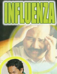 Influenza (BM)