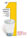 Gula:7 Langkah Bijak Kurangkan Pengambilan Gula - 1 (BT)