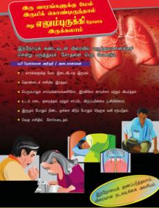 Tibi (B. Tamil)