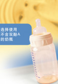 Bisphenol:Botol Susu Bebas Bisphenol A (BC)