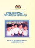 Perkhidmatan Kesihatan Sekolah