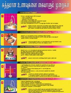 makanan:Petua pengendalian makanan yang selamat (B.Tamil)