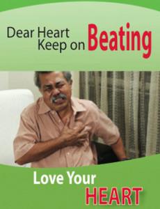 Jantung Tersayang Teruskan Berdenyut (BI)