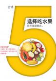 Gula:7 Langkah Bijak Kurangkan Pengambilan Gula - 5 (BC)
