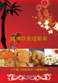 Makan Secara Sihat Di Tahun Baru Cina (BC)