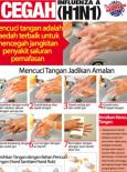 H1N1:Cegah H1N1 - Mencuci Tangan Jadikan Amalan