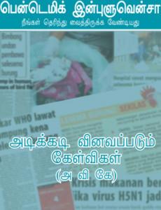 Pandemik Influenza : Soalan yang sering ditanya (BT)