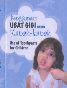 Gigi:Penggunaan Ubat Gigi
