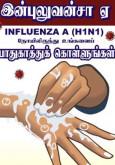Influenza A (H1N1): Lindungi Diri Anda (BT)
