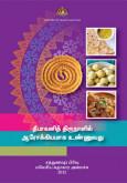 Makanan:Panduan Makanan Secara Sihat Semasa Deepavali (BT)