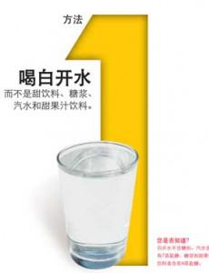 Gula:7 Langkah Bijak Kurangkan Pengambilan Gula - 1 (BC)