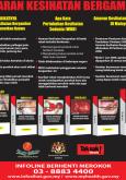Tembakau:Pameran Hari Tanpa Tembakau 2009 (16)