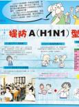 H1N1:Cegah H1N1