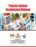 BKKM:Program Jaminan Keselamatan Makanan - Cover CD (Luar)